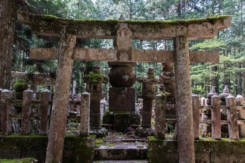 Cementerio Okunoin 6