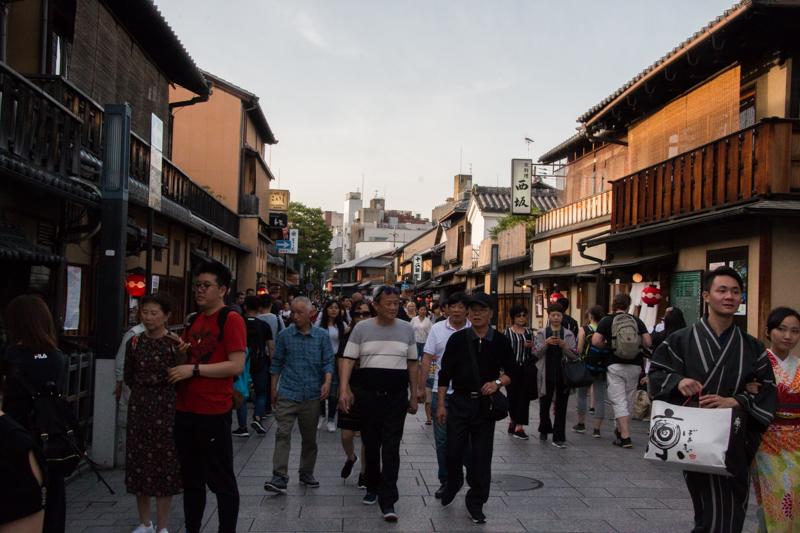 calle de Gion