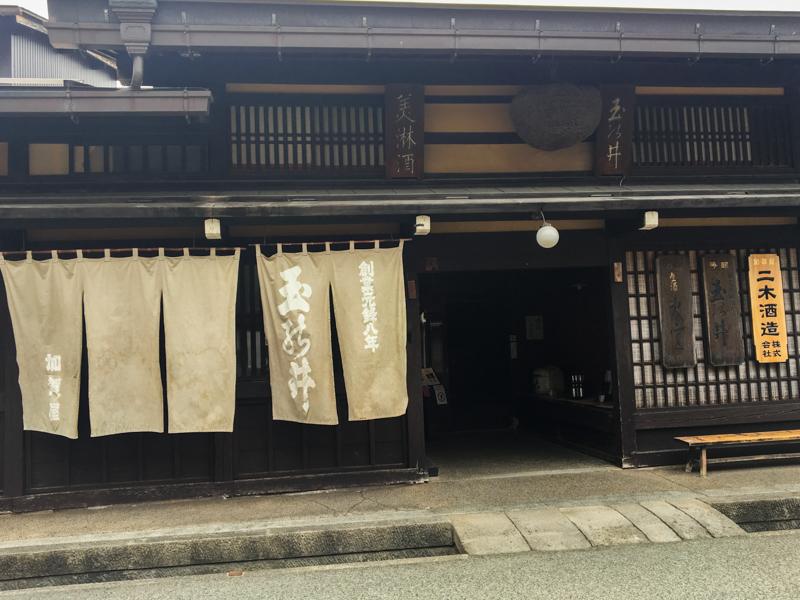 fábrica de sake Takayama