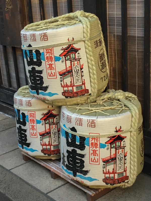 sake en Takayama 1
