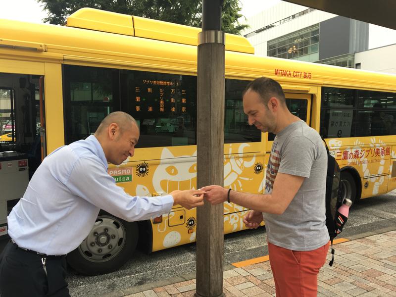 bus del Museo Ghibli Tokio