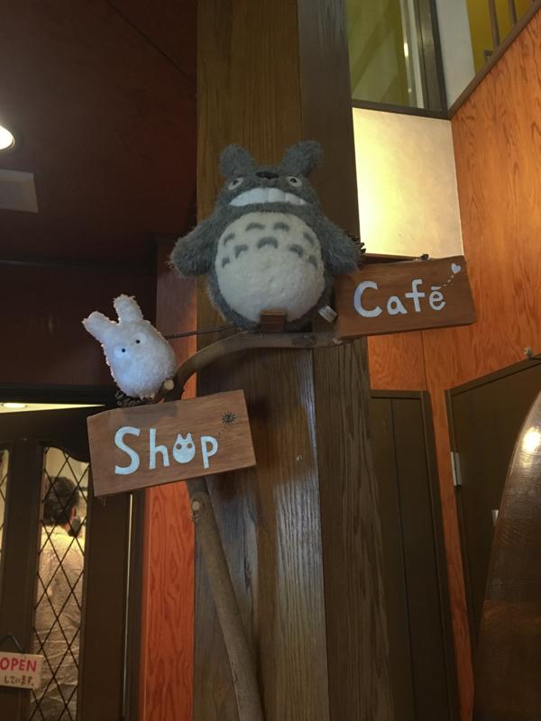 pastelería Shiro-Hige Tokio 3