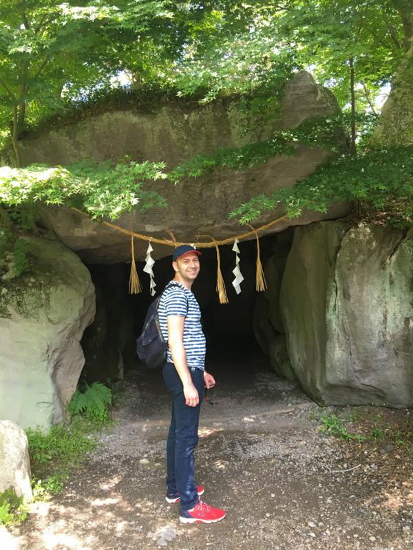 Cueva Daio en la granja de wasabi Daio