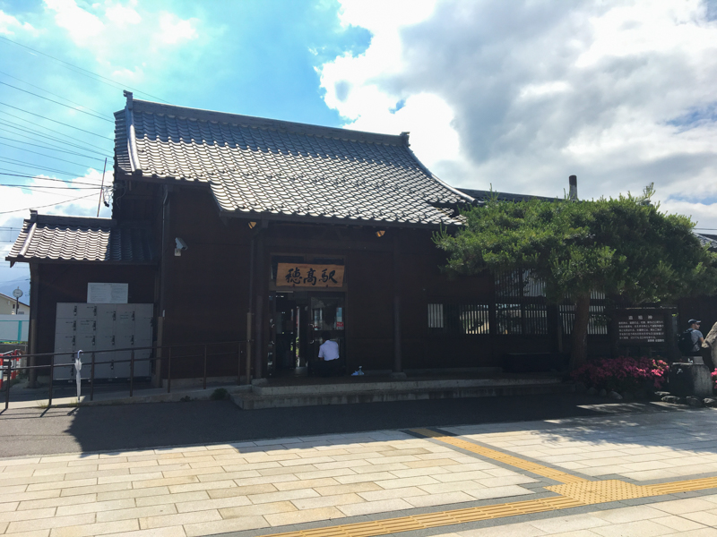estación de Hotaka