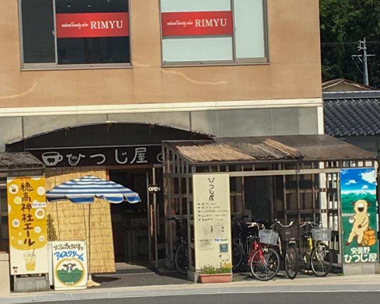 alquiler de bicicletas en Hotaka