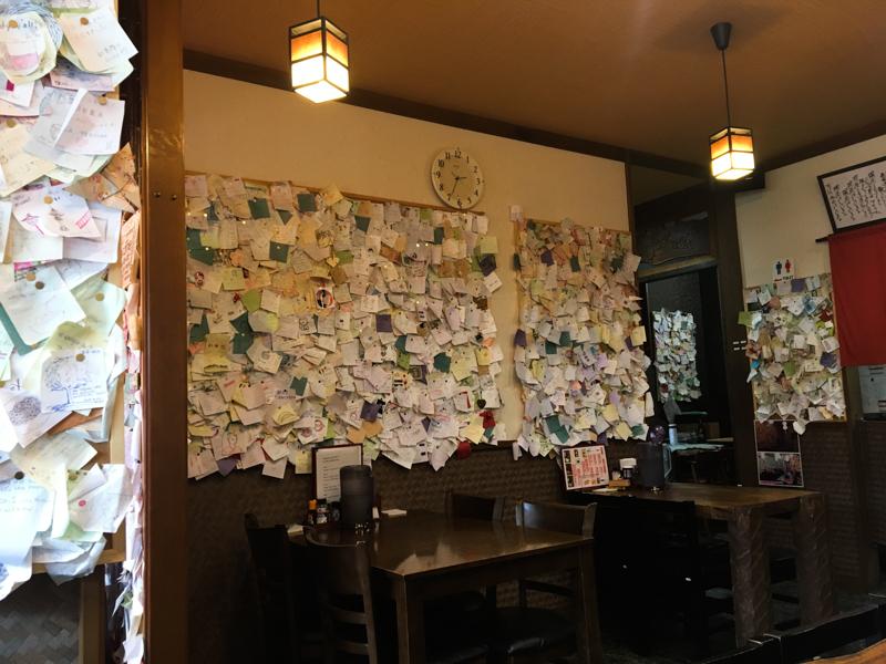 restaurante Hippari-Dako Nikko 3