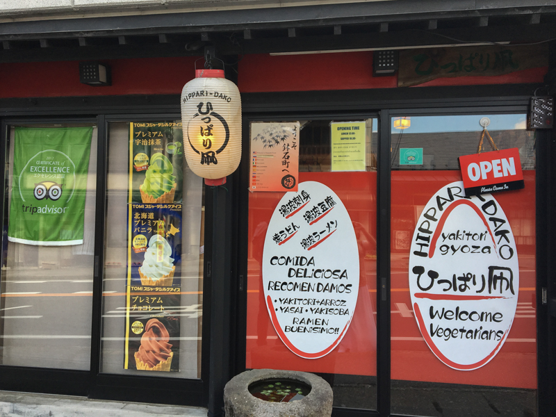 restaurante Hippari-Dako Nikko 1
