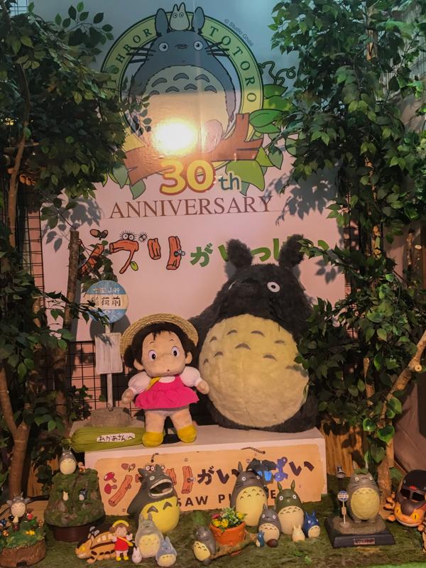 Tokyo Character Street 1