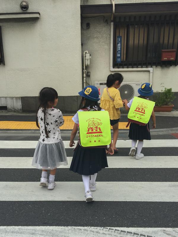 grupo niñas Ueno