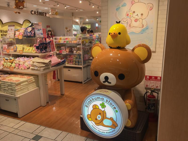 Tokyo Character Street 2