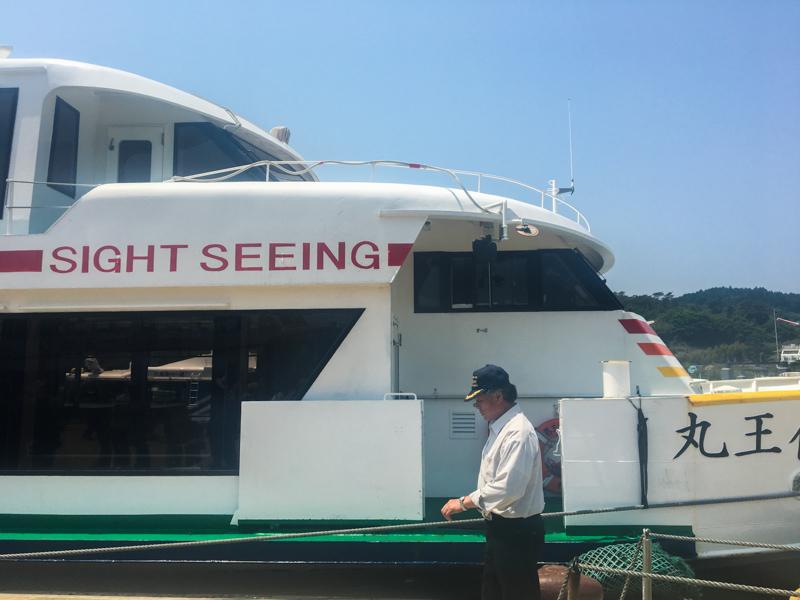 barco en Matsushima
