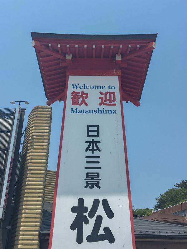 bienvenido a Matsushima