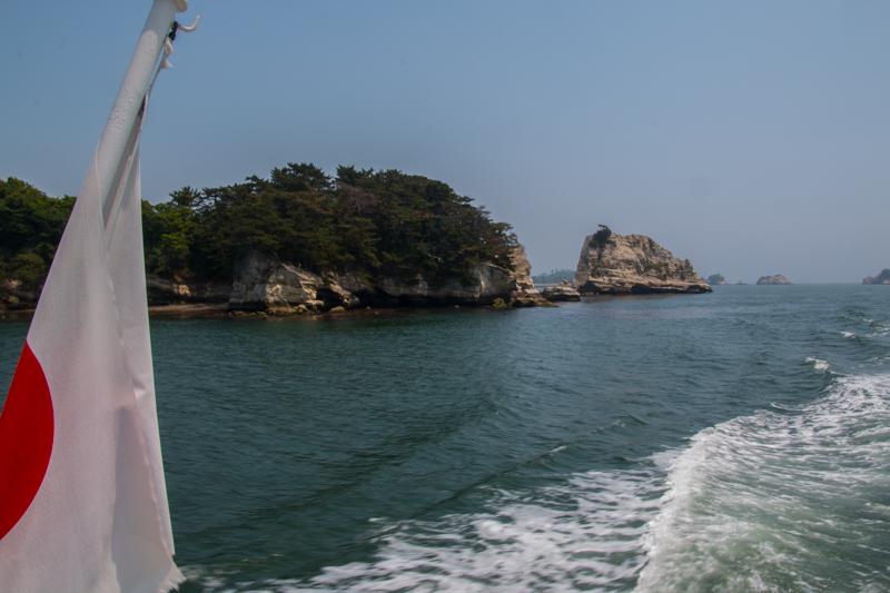 Matsushima 7