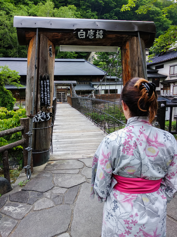 Takaragawa Onsen 7