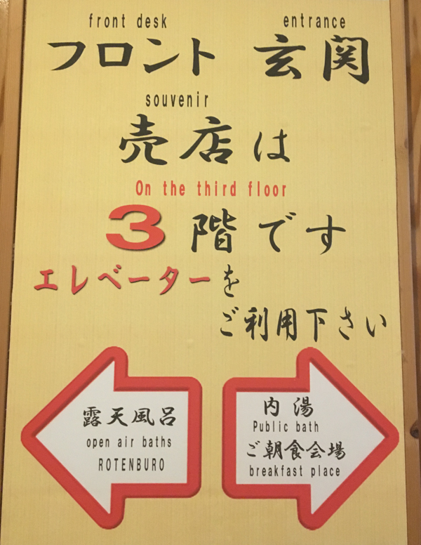 mapa Takaragawa Onsen 2