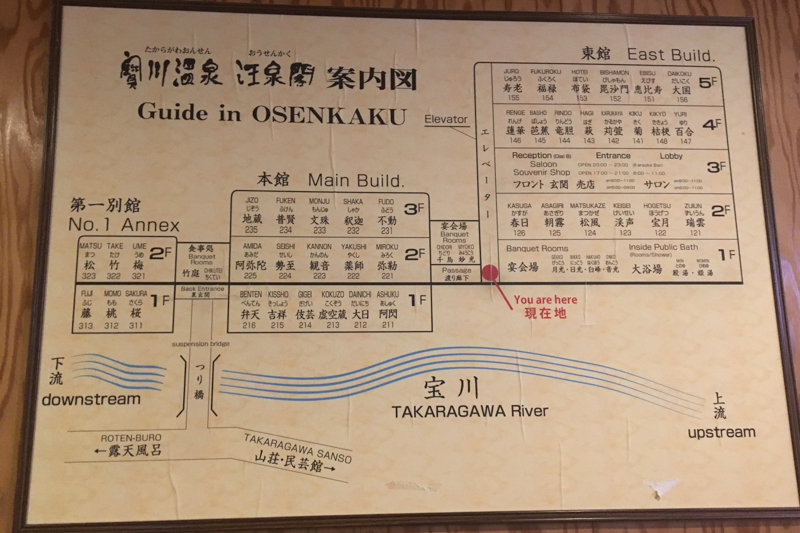 mapa Takaragawa Onsen 1
