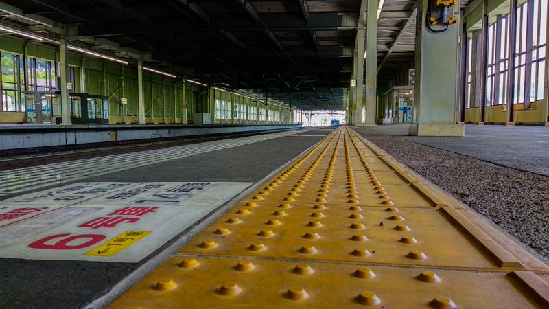 estación de tren Japón