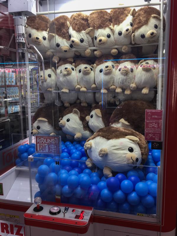 Diver City Odaiba 3