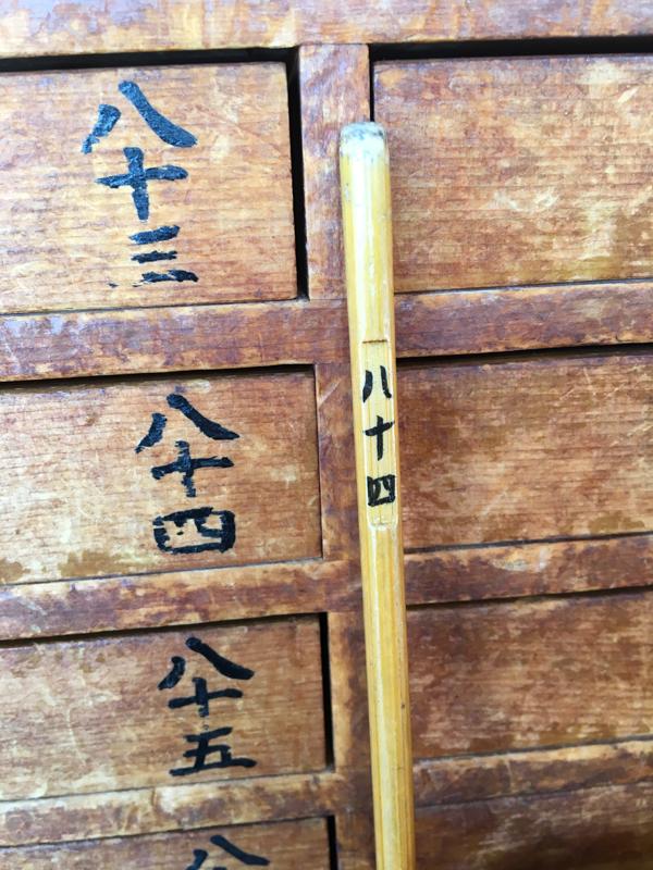 omikuji en Senso-ji 3